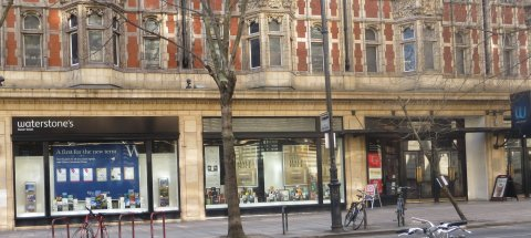 Gower St frontage