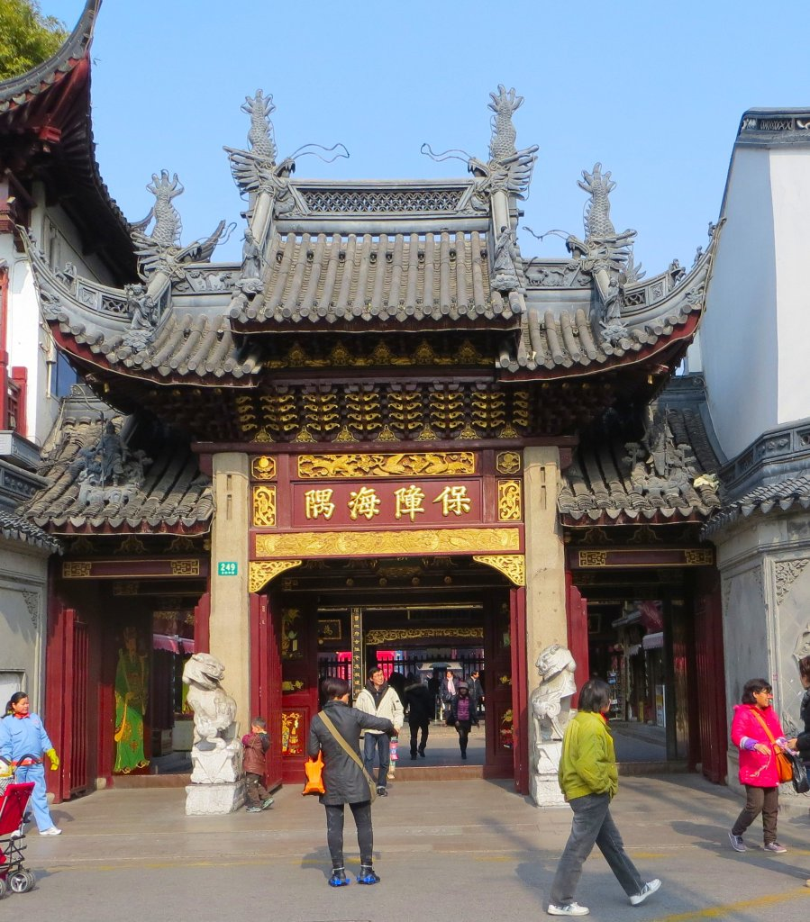 Entrance to Yu Garden, Shanghai