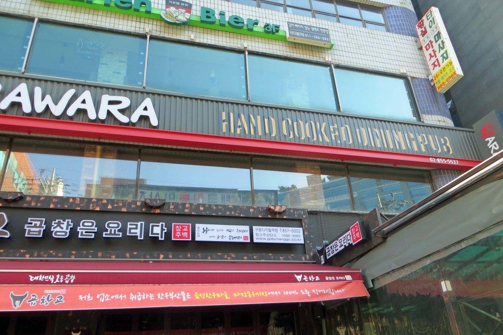 Seoul 5